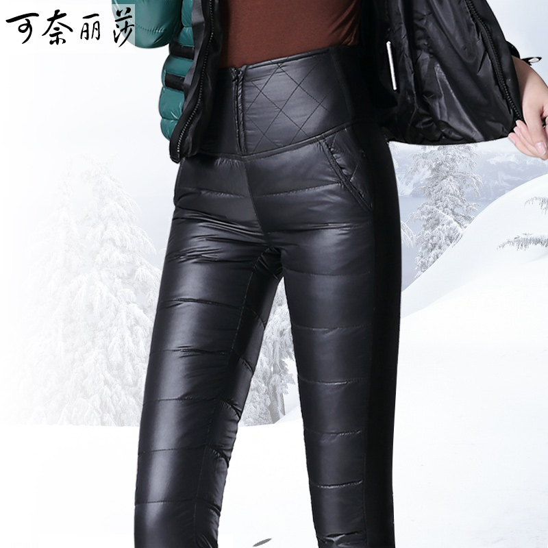 91f57416dac Kayixiplanetzone — Зимние утеплённые брюки женские