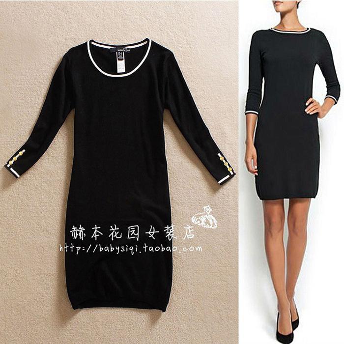 Манго каталог одежды Самара