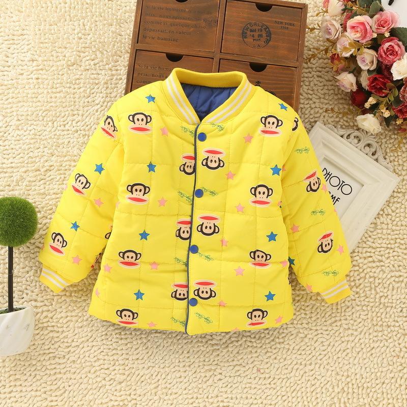 Дешевая Детская Одежда Наложенным Платежом