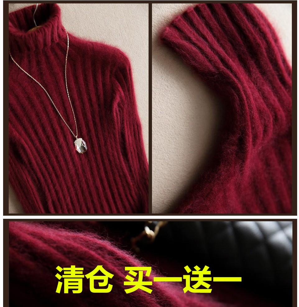 зеленый женский свитер купить с доставкой