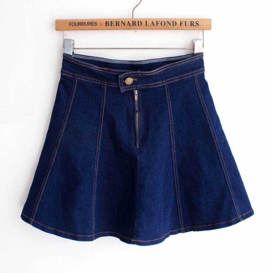 Хочу юбку доставка