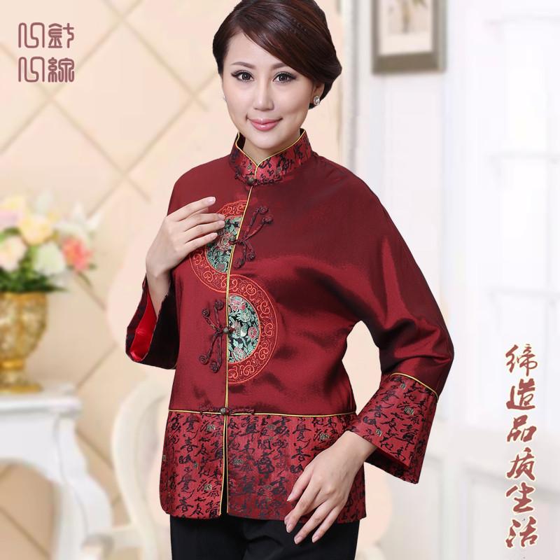 Китайский Дешевый Магазин Одежды С Доставкой