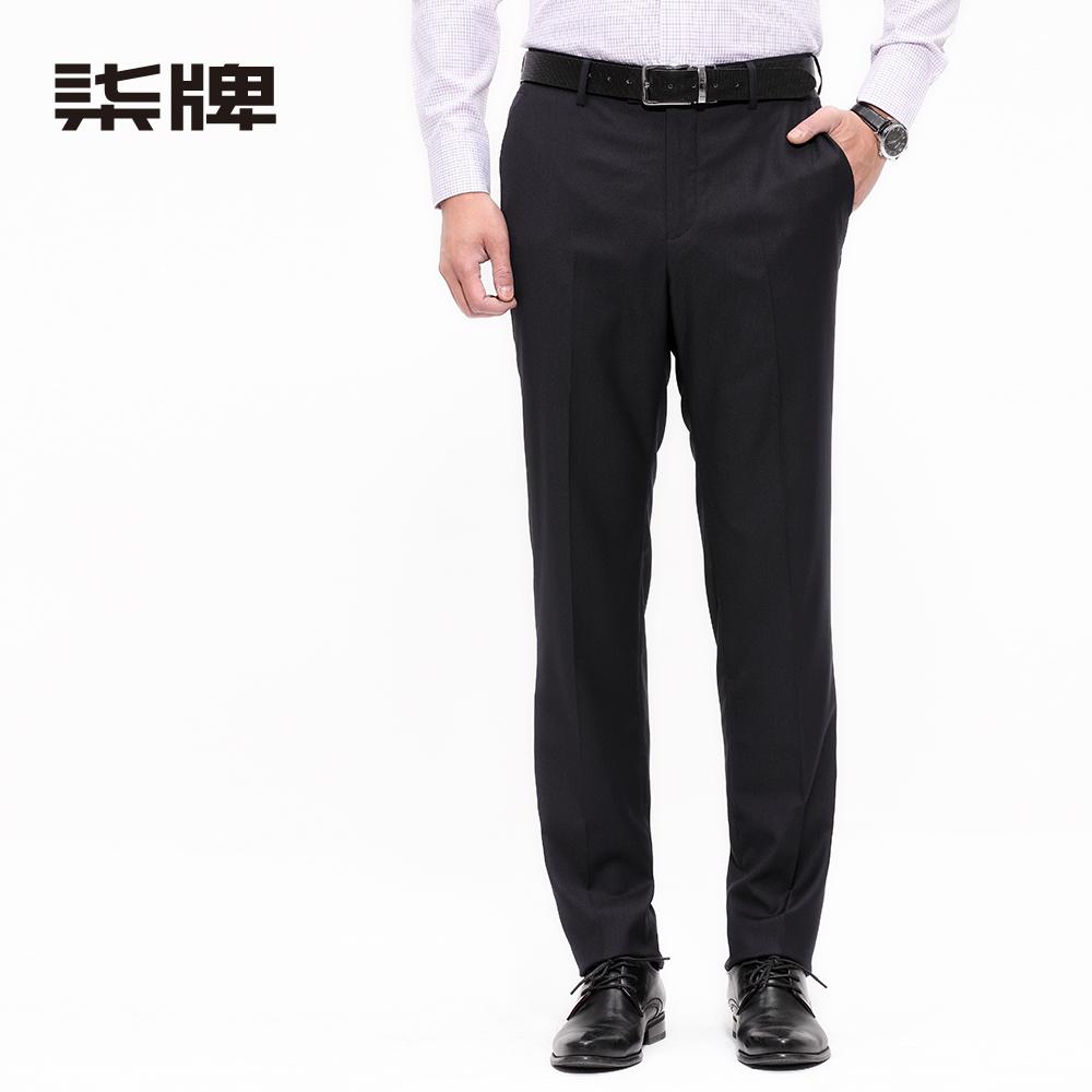 Классические брюки 2015 с доставкой