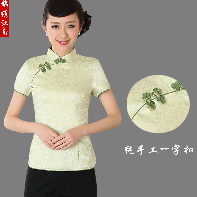 Китайская Женская Одежда Доставка