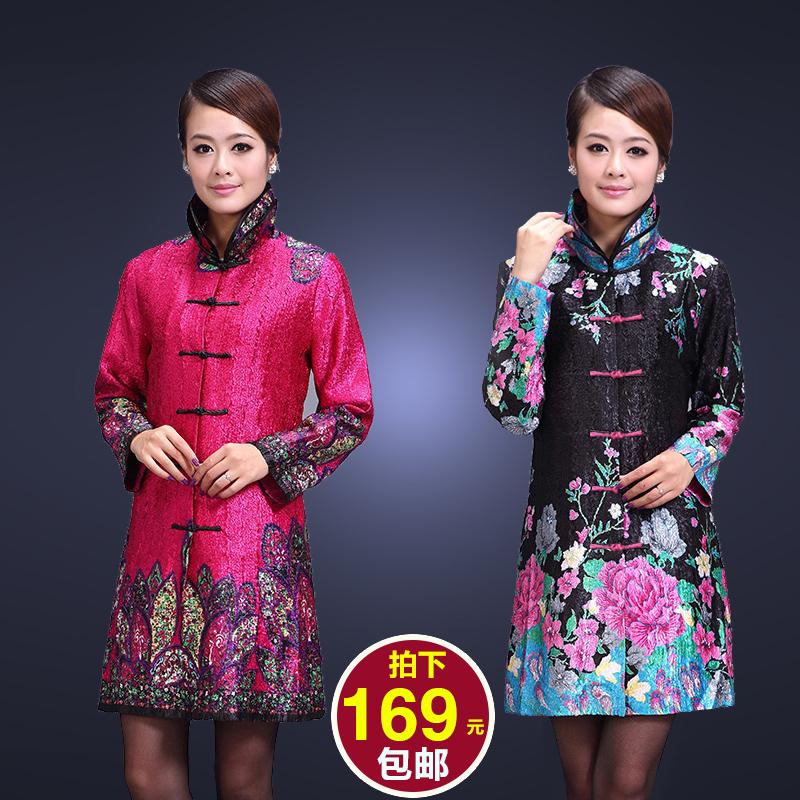 Китайская блузка в москве