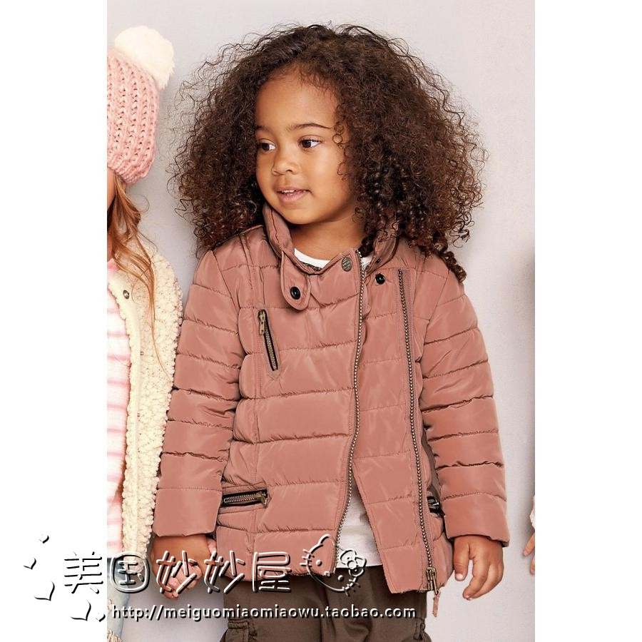 Next Детская Одежда Каталог
