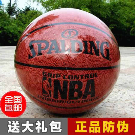 Баскетбольный мяч Spalding 74/604y 74-604Y 221 NBA 108 600Y, купить в интернет магазине