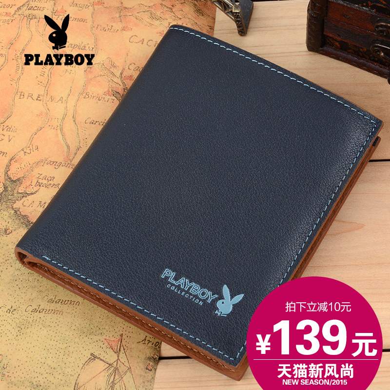 бумажник Playboy