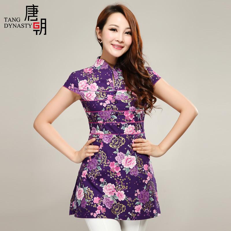 Сайт Китайской Одежды Дешево С Доставкой