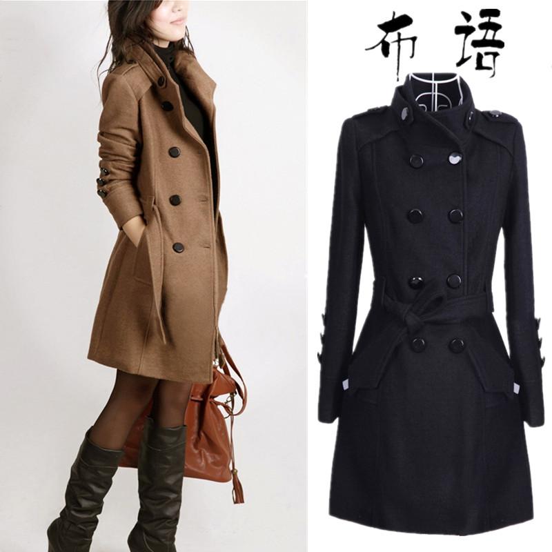 Корейская одежда больших размеров доставка