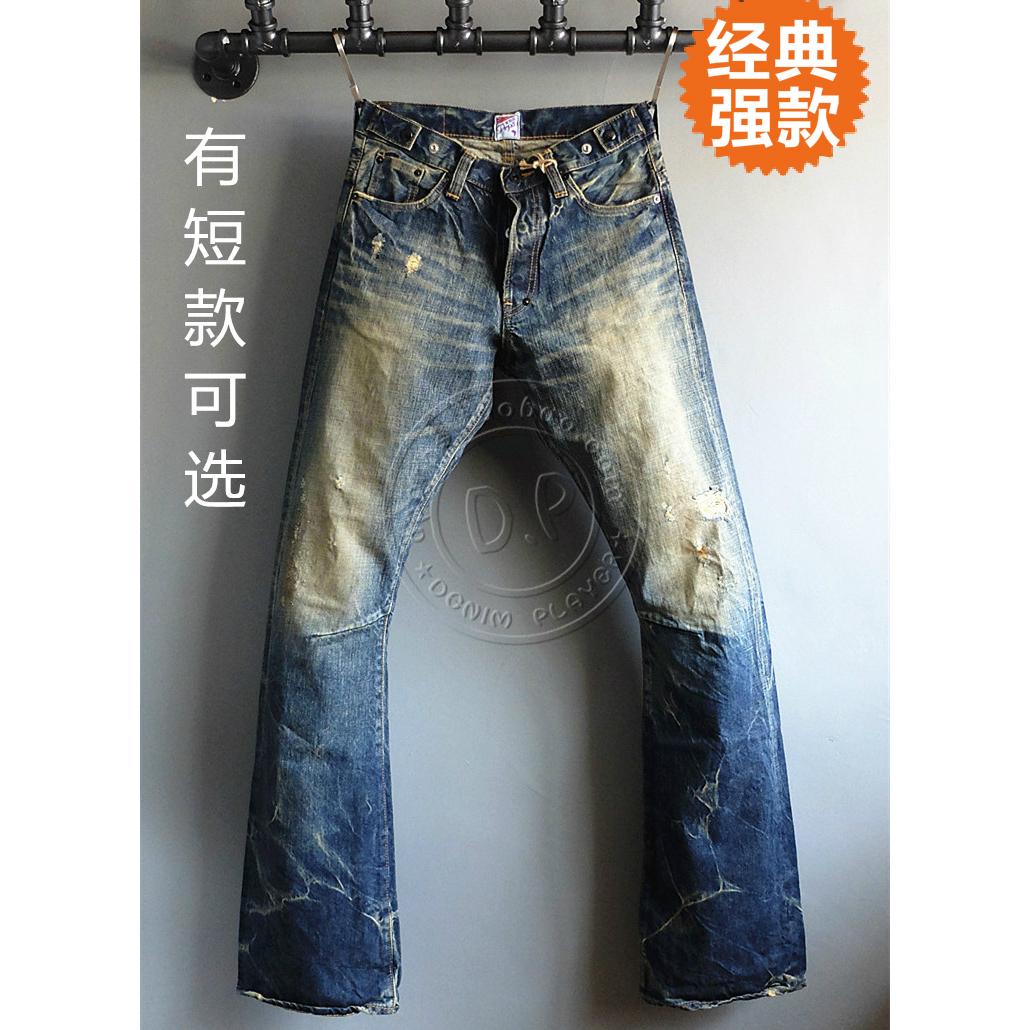 Большие джинсы мужские с доставкой