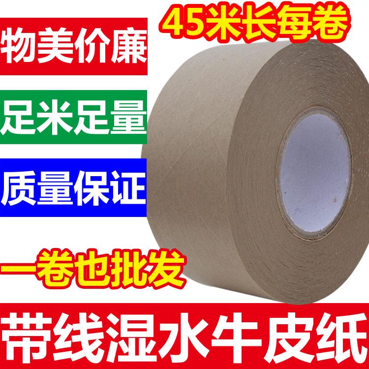 лента из ткани клейкая