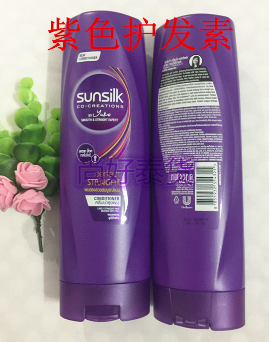 sunsilk shampoo marketing mix by harris Harris erestain sunday, july 11 the purpose of this product review is to know the marketing mix of the if you will notice sunsilk shampoo comes in two pouches.
