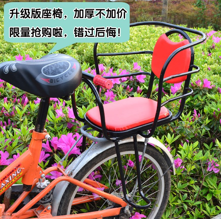 Как сделать кресло для велосипеда