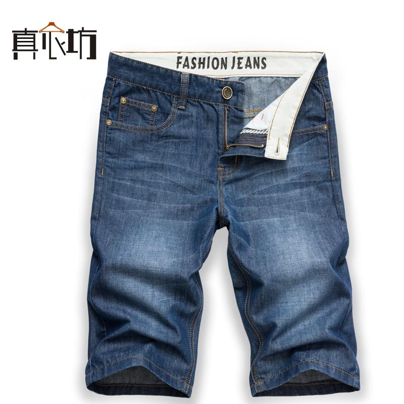 True джинсы доставка