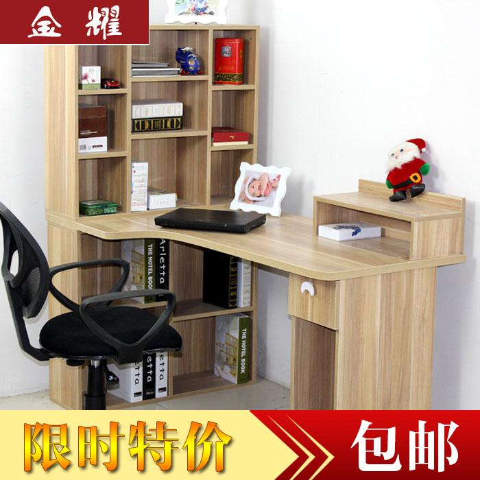Стол jinyao, купить в интернет магазине nazya.com.