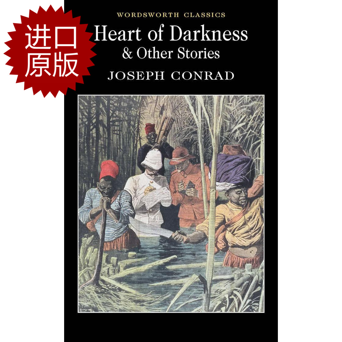 the story of initiation in heart of darkness by joseph conrad