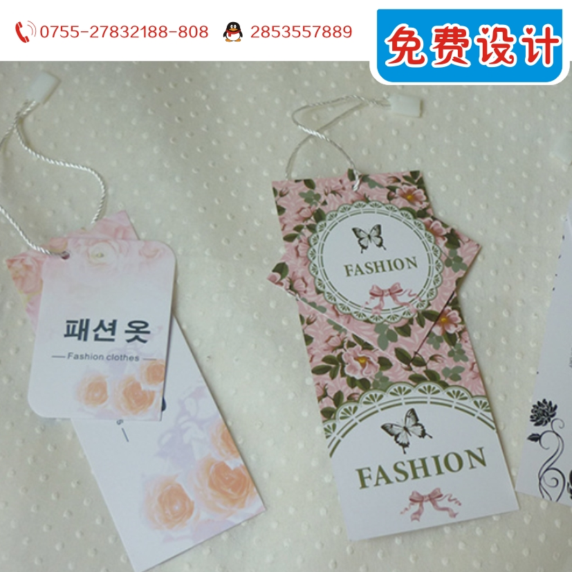 Купить Этикетки Для Одежды