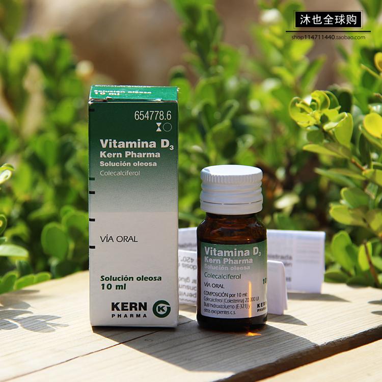 Pharma-line 3 - 2.0 купить теплообменник для газовой колонки нева 4513