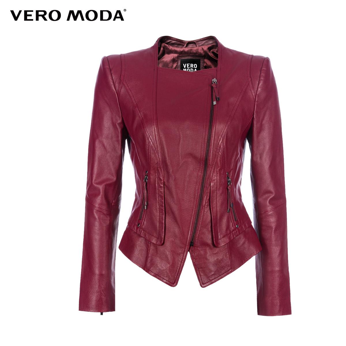 Кожаные Куртки В Екатеринбурге Купить