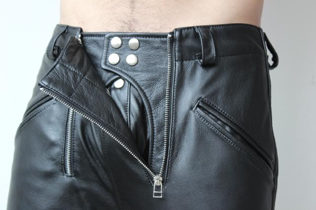 Кожаные брюки с доставкой