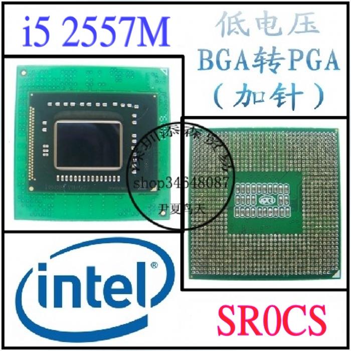 Lenovo thinkpad edge e220s nwe2art