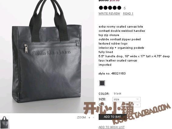 сумка Calvin Klein новосибирск : Calvin klein ck