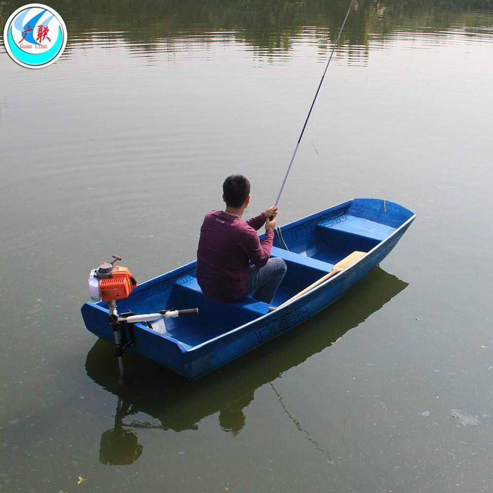 каталог рыболовных лодок