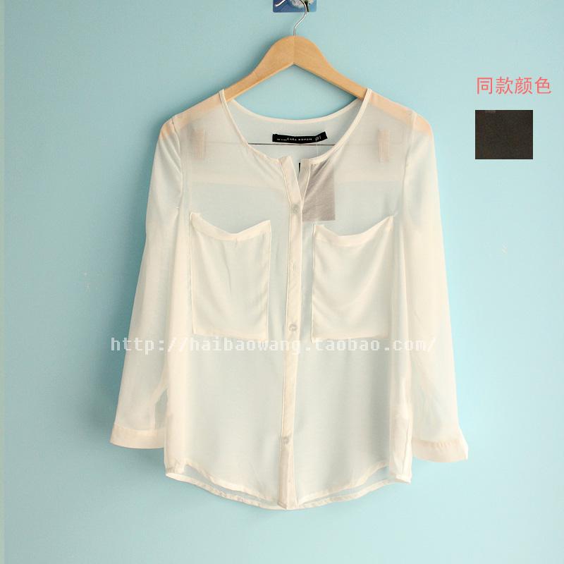 Zara женская одежда с доставкой