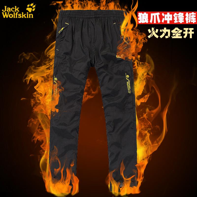 Теплые брюки с доставкой
