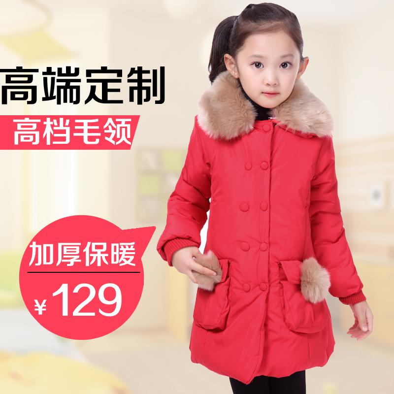 Kiki детская одежда