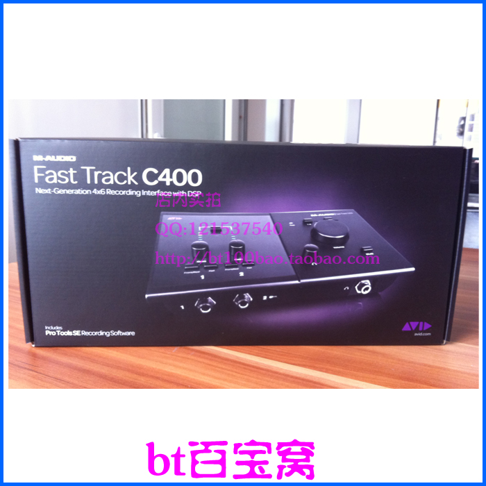 M-audio fast track c400 drivers windows 7 64 | Audio