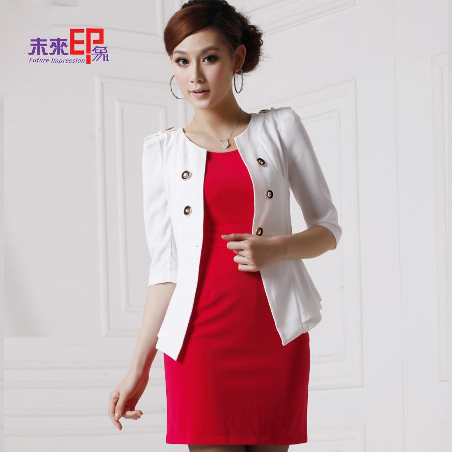 Женская офисная одежда доставка