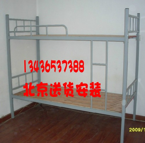 Двухъярусная детская кровать.